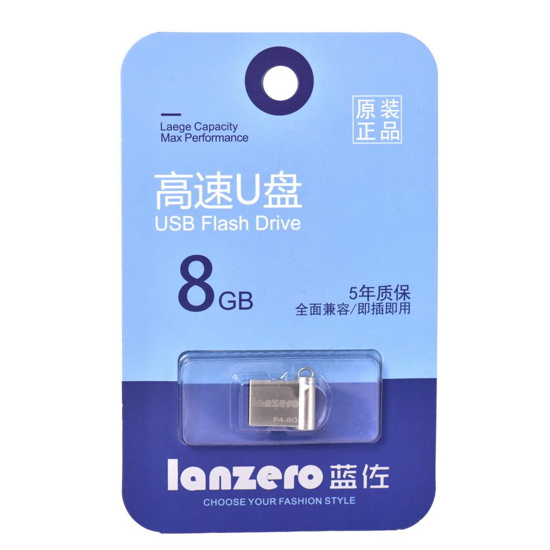 USB Flash 8Gb Lanzero mini F4 Silver