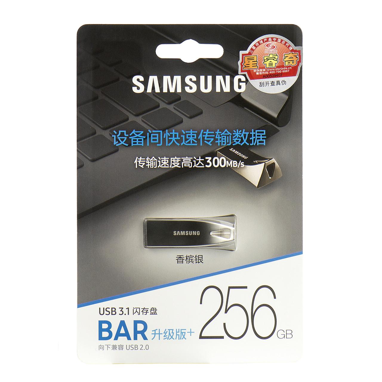 USB Флешка 256Gb Samsung Bar Plus, USB 3.1, Silver