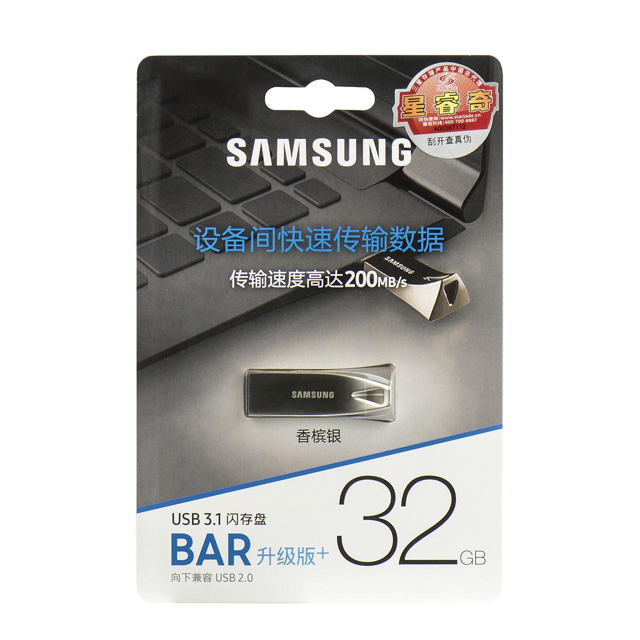 USB Флешка 32Gb Samsung Bar Plus, USB 3.1, Silver