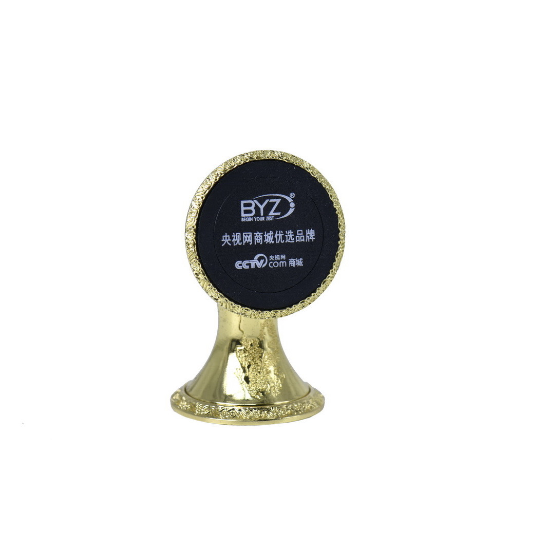 Автодержатель BYZ ZJ003 магнитный Gold