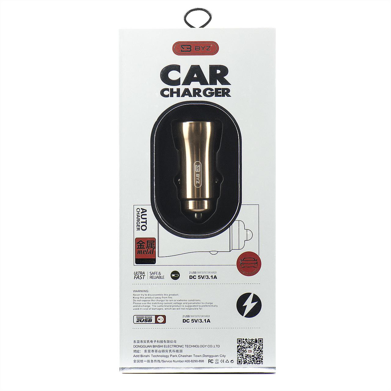 Автомобильное зарядное устройство BYZ YL-819 2XUSB 3.1A, Gold