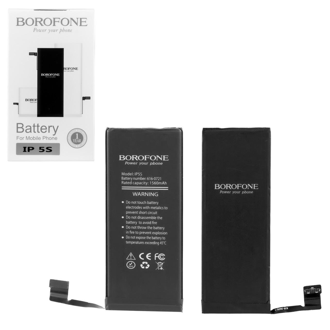 Аккумулятор Apple iPhone 5S 1560mAh Borofone