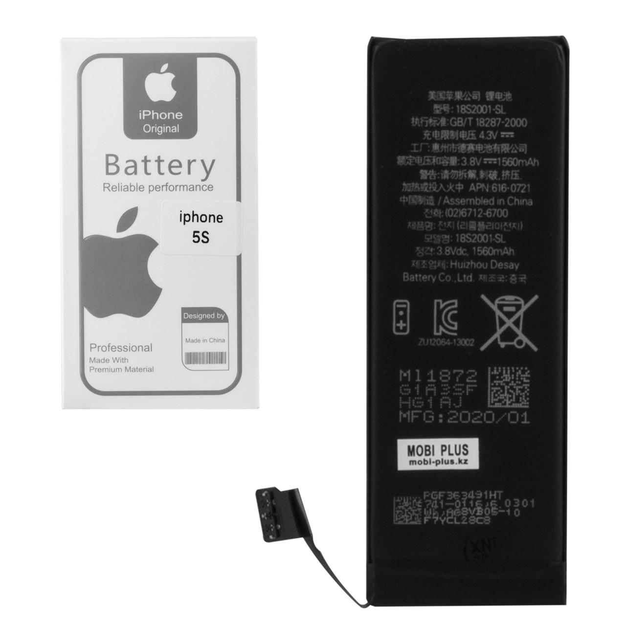Аккумулятор Apple iPhone 5S 1560mAh GU Electronics