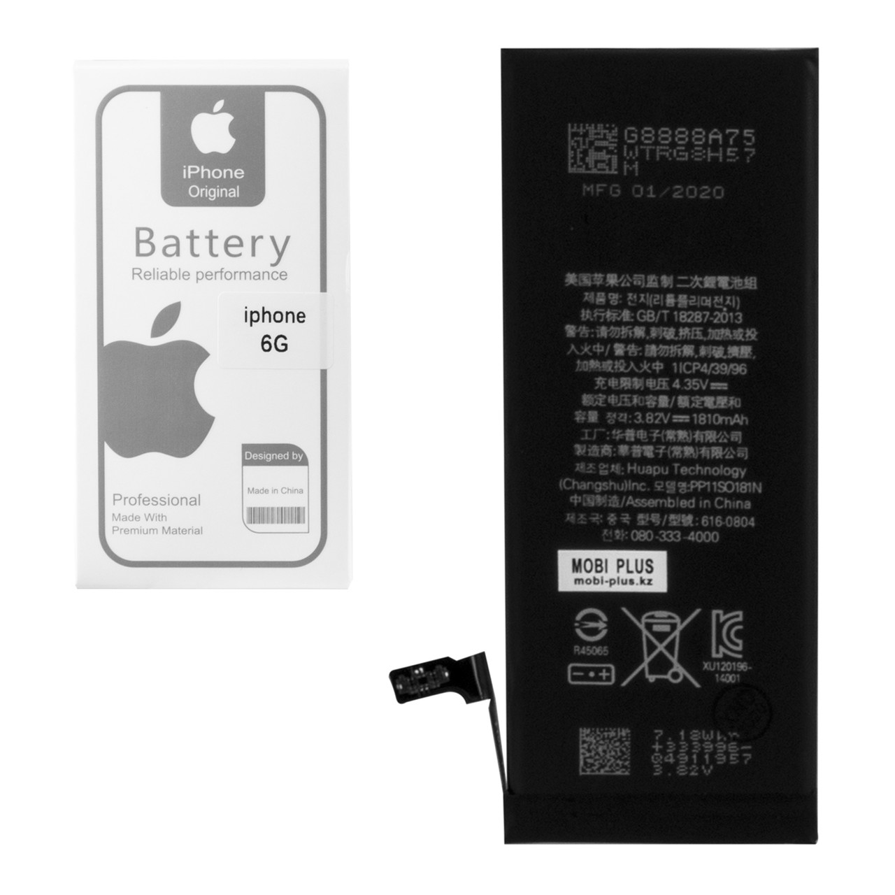 Аккумулятор Apple iPhone 6G 1810mAh GU Electronics
