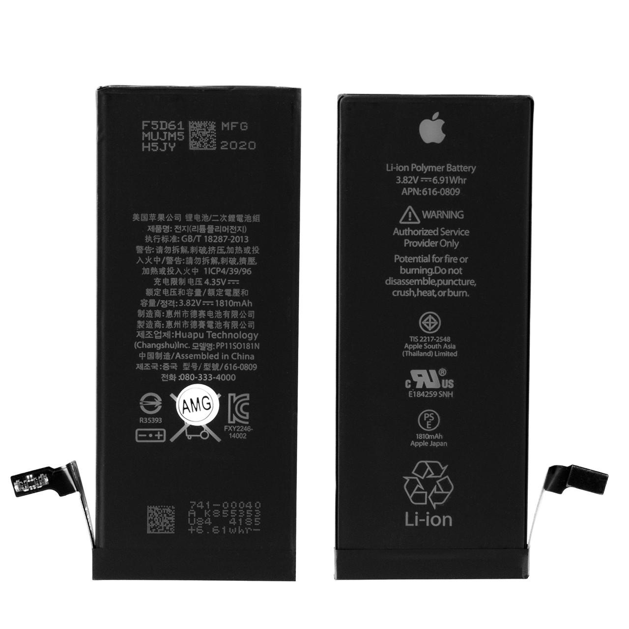 Аккумулятор Apple iPhone 6G AAA Caution