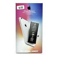 Аккумулятор Apple iPhone 6S 1715mAh KV BOX