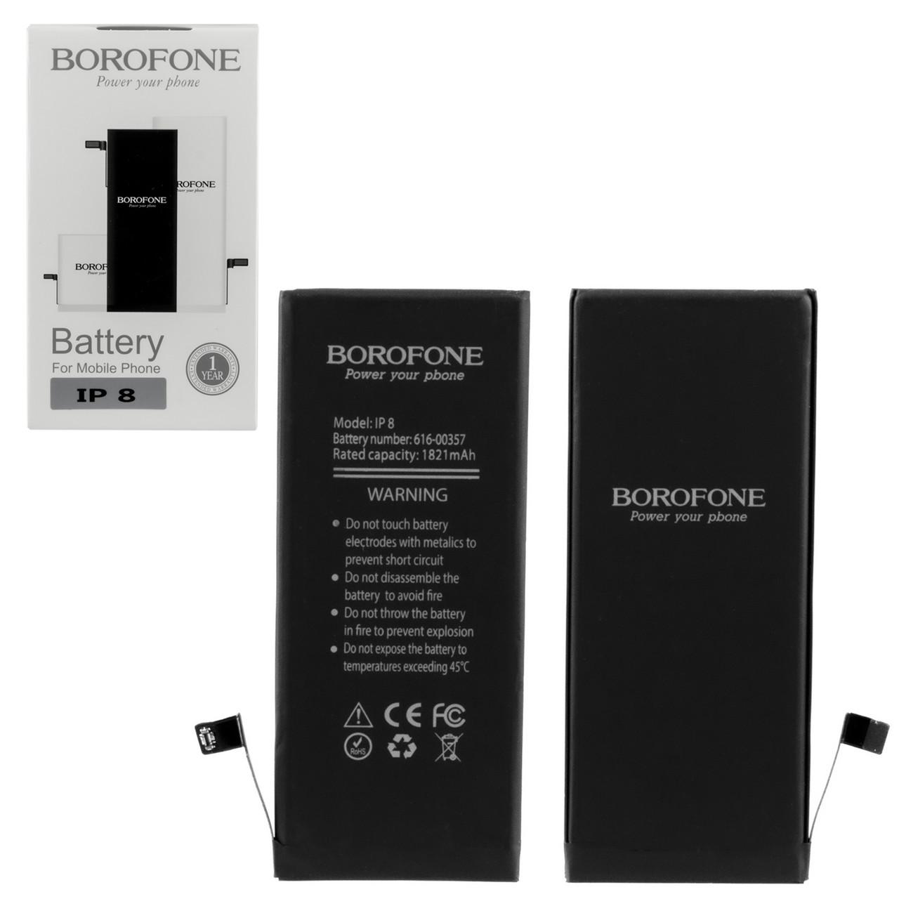 Аккумулятор Apple iPhone 8G 1821mAh Borofone