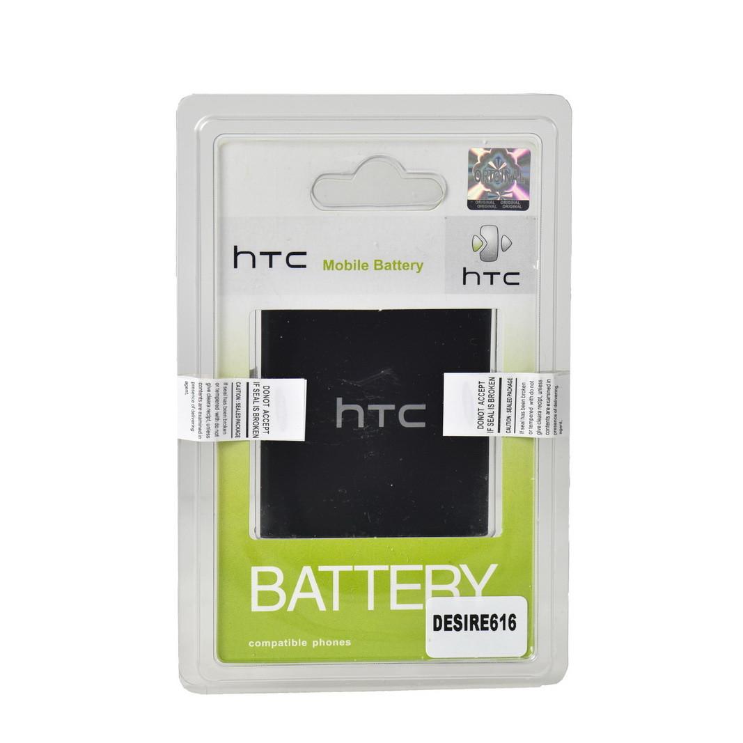 Аккумулятор HTC Desire 616 BOPBM100 2000mAh Plastic box