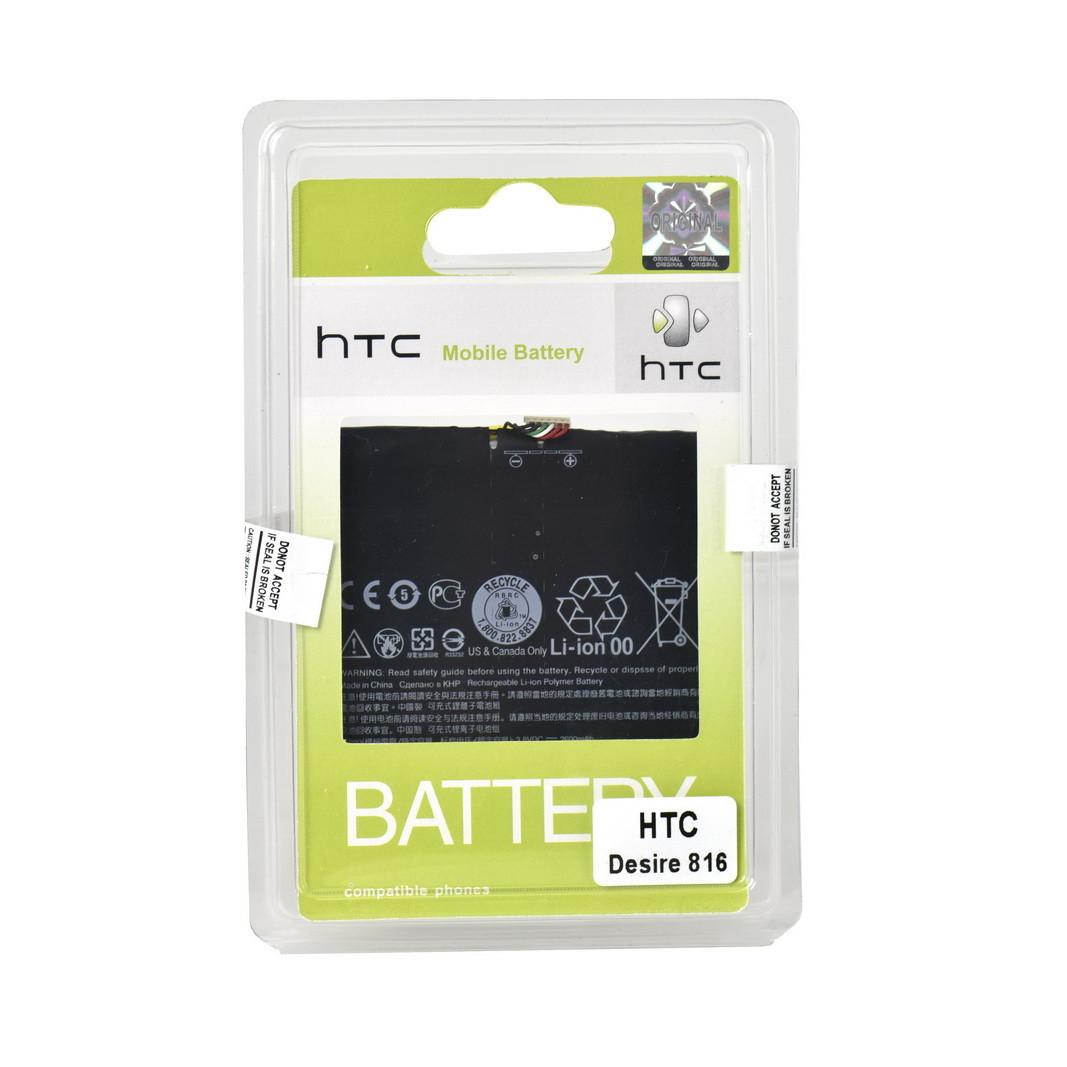 Аккумулятор HTC Desire 816 B0P9C100 2600mAh Plastic Box