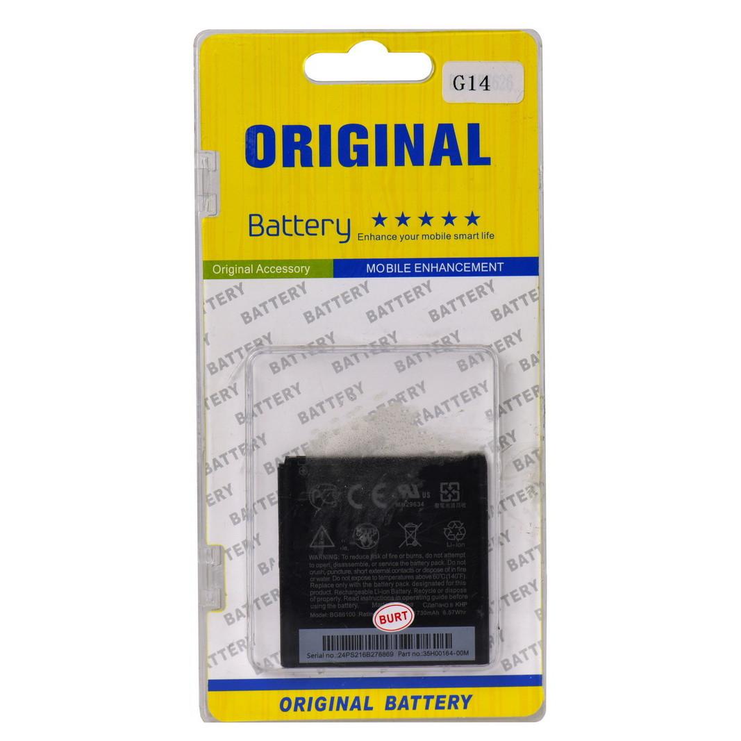 Аккумулятор HTC G14 BG86100 Original Battery+ Plastic Box