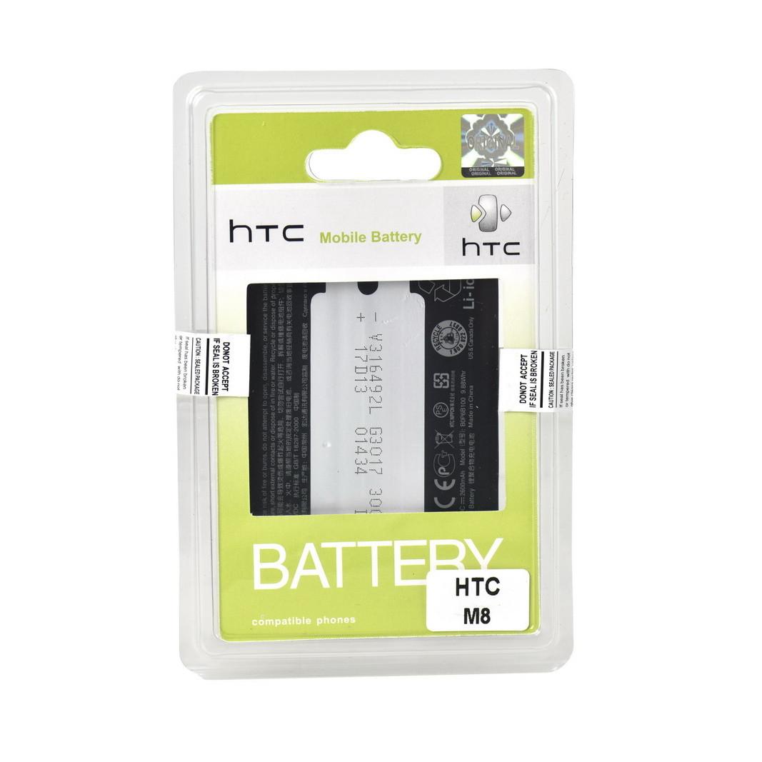 Аккумулятор HTC M8/m8x/One2 BOP6B100 2600mAh plastic box