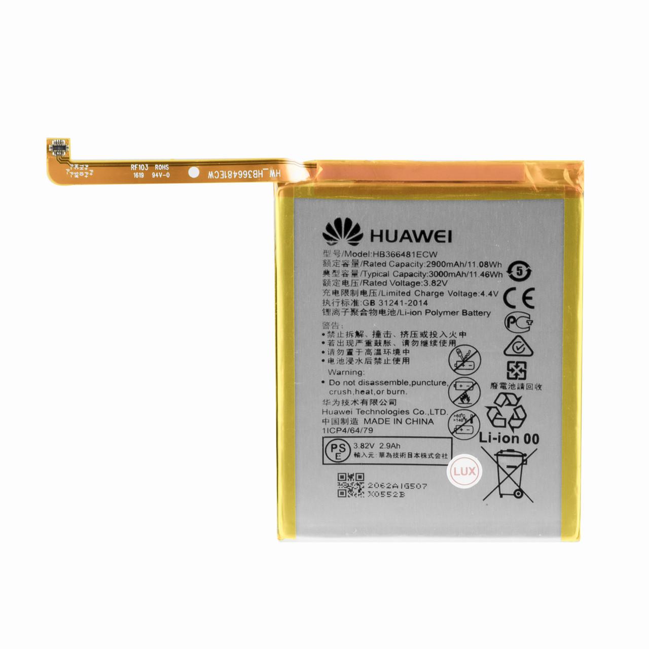 Аккумулятор Huawei HB366481ECW P9/P8 Lite (2017) 3000mAh Caution