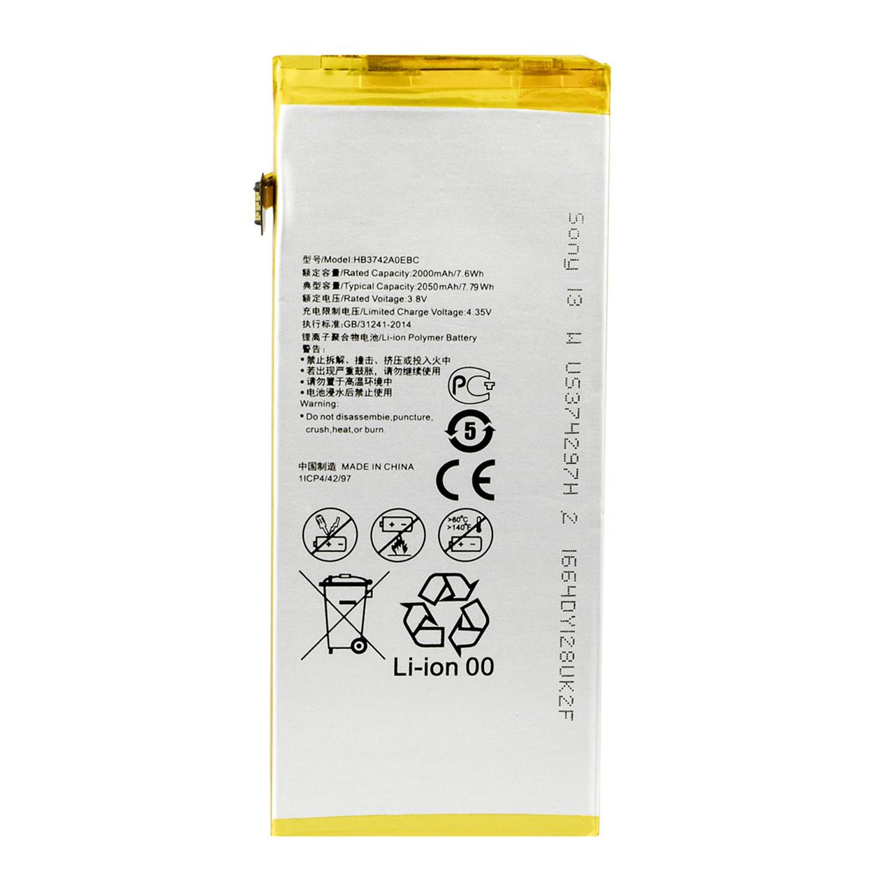 Аккумулятор Huawei HB3742A0EBC Ascend P6 2050 mAh Original + Plastic box