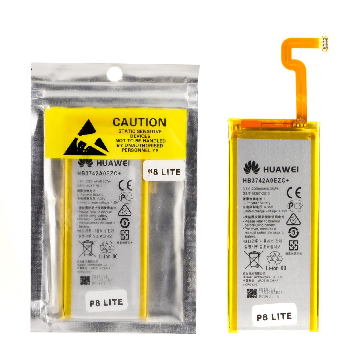 Аккумулятор Huawei HB3742A0EZC+ P8 Lite (2016) 2200mAh Caution