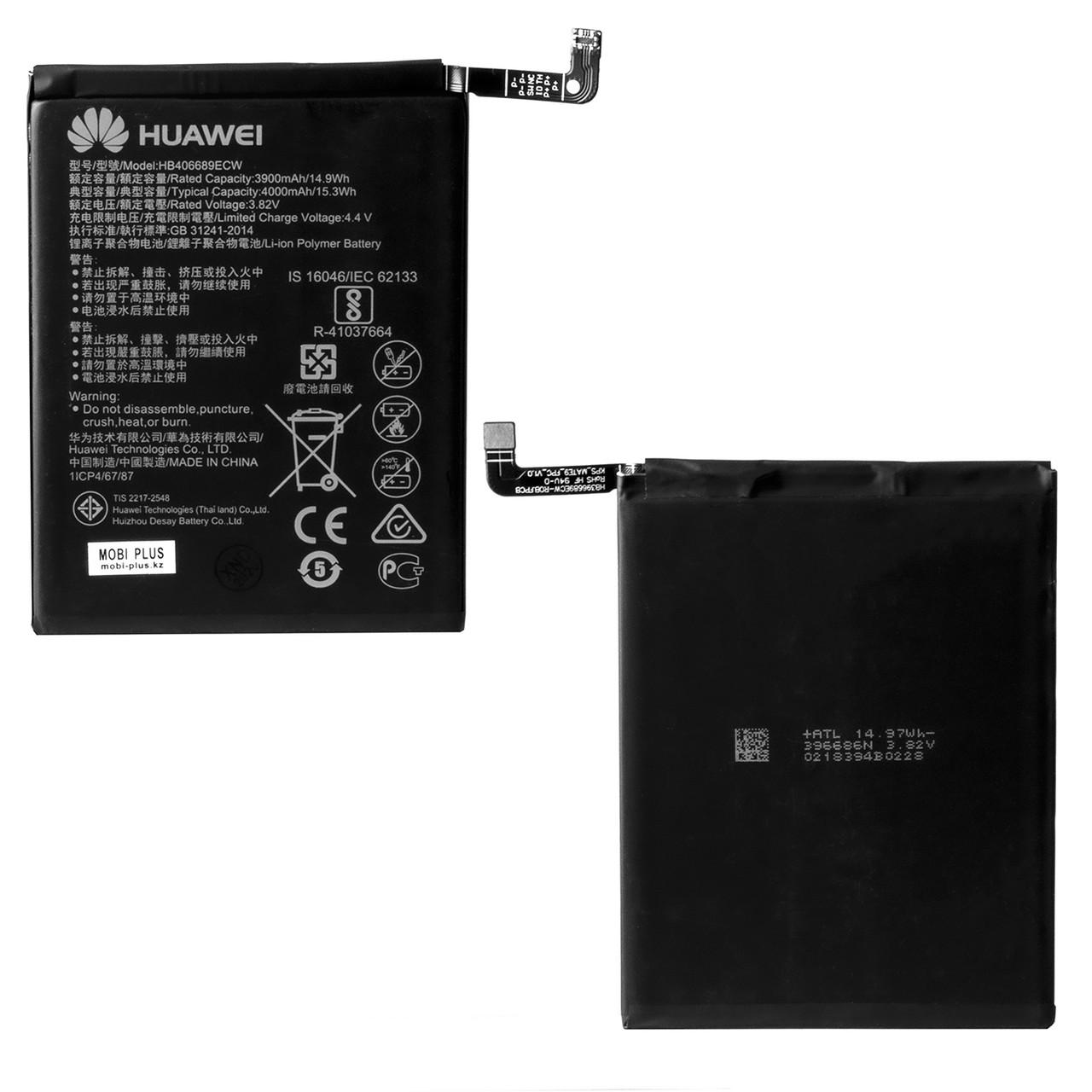 Аккумулятор Huawei HB406689ECW Y7 Prime 3900mAh GU Electronic