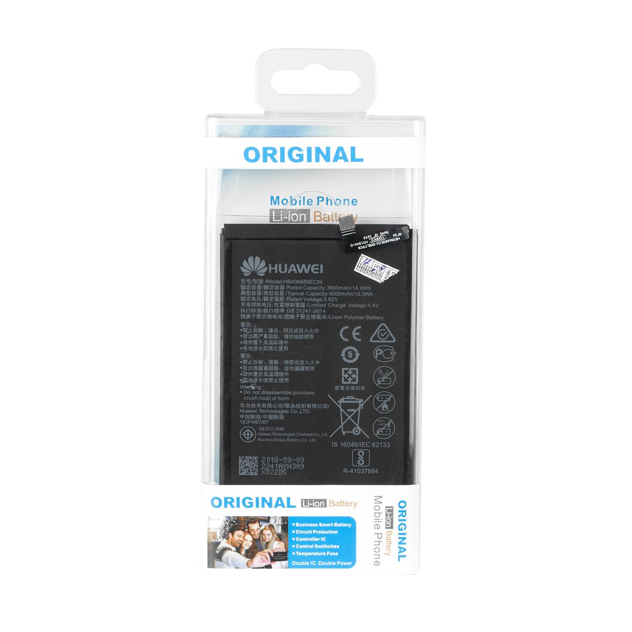 Аккумулятор Huawei HB406689ECW Y7 Prime 4000mAh KV Plastic box