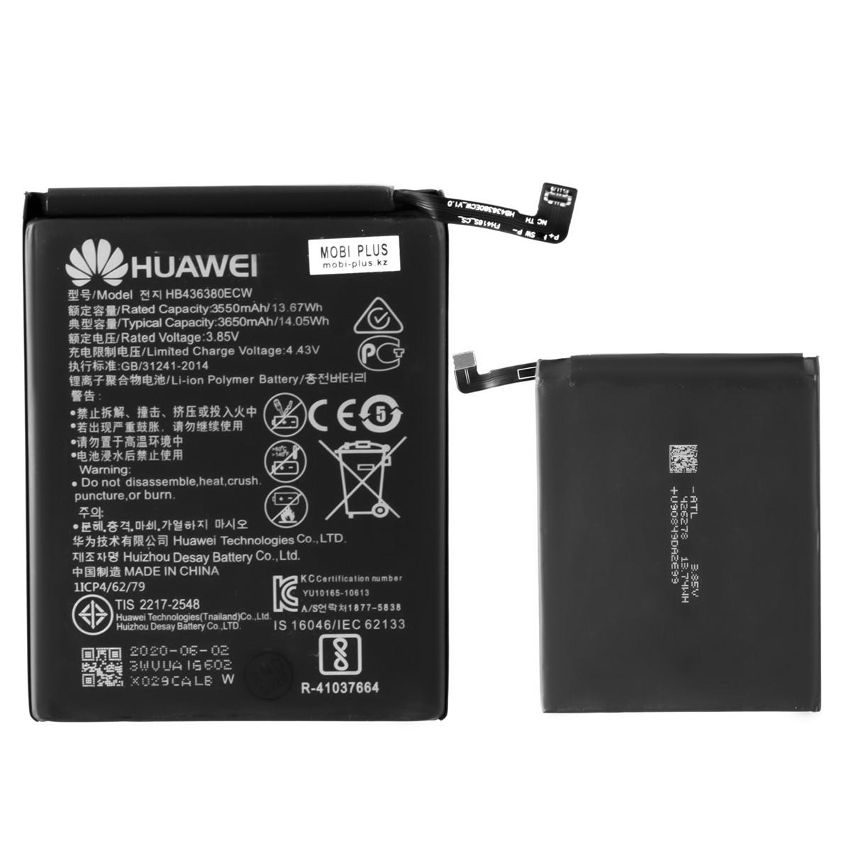 Аккумулятор Huawei HB436380ECW P30 3900mAh GU Electronic