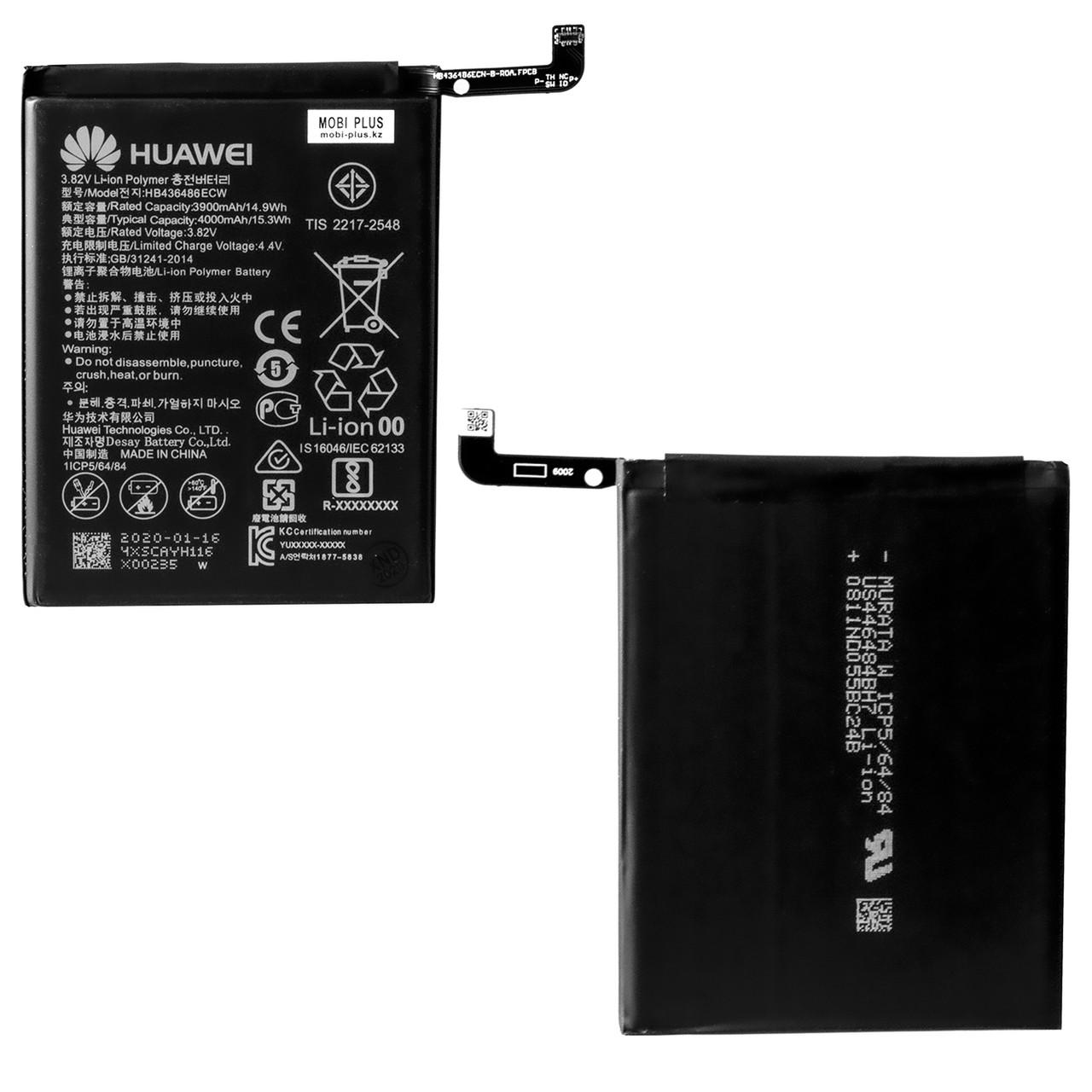 Аккумулятор Huawei HB436486ECW Mate10 Mate10 Pro Mate 20 P20 Pro 2920mAh GU Electronic