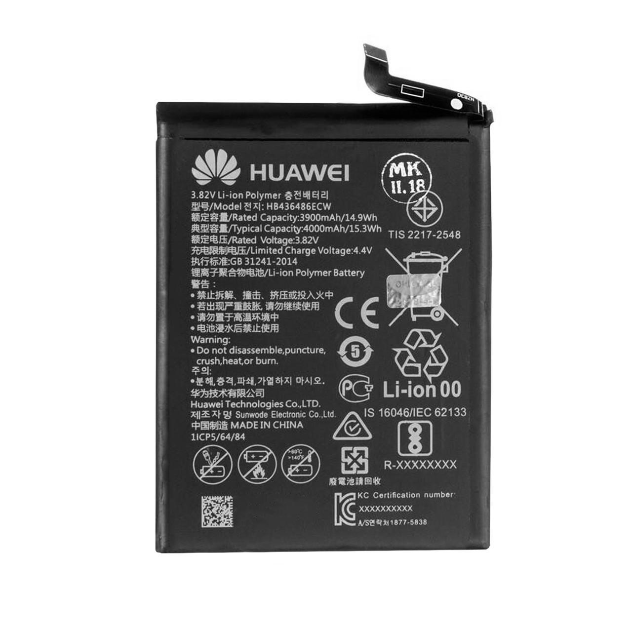 Аккумулятор Huawei HB436486ECW Mate10 Mate10 Pro Mate 20 P20 Pro 2920mAh Plastic box