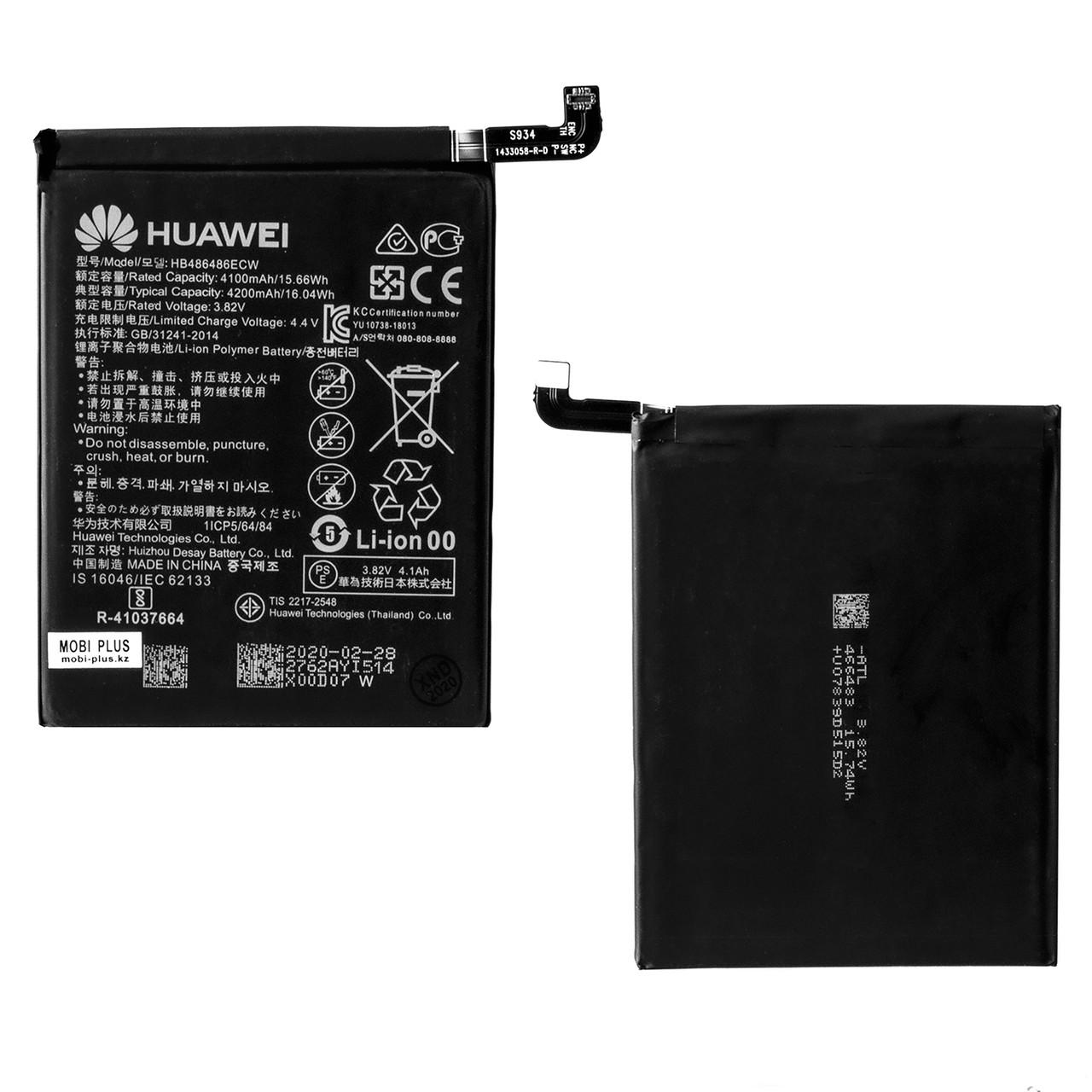 Аккумулятор Huawei HB486486ECW Mate 20 Pro/P30 Pro 4100mAh GU Electronic