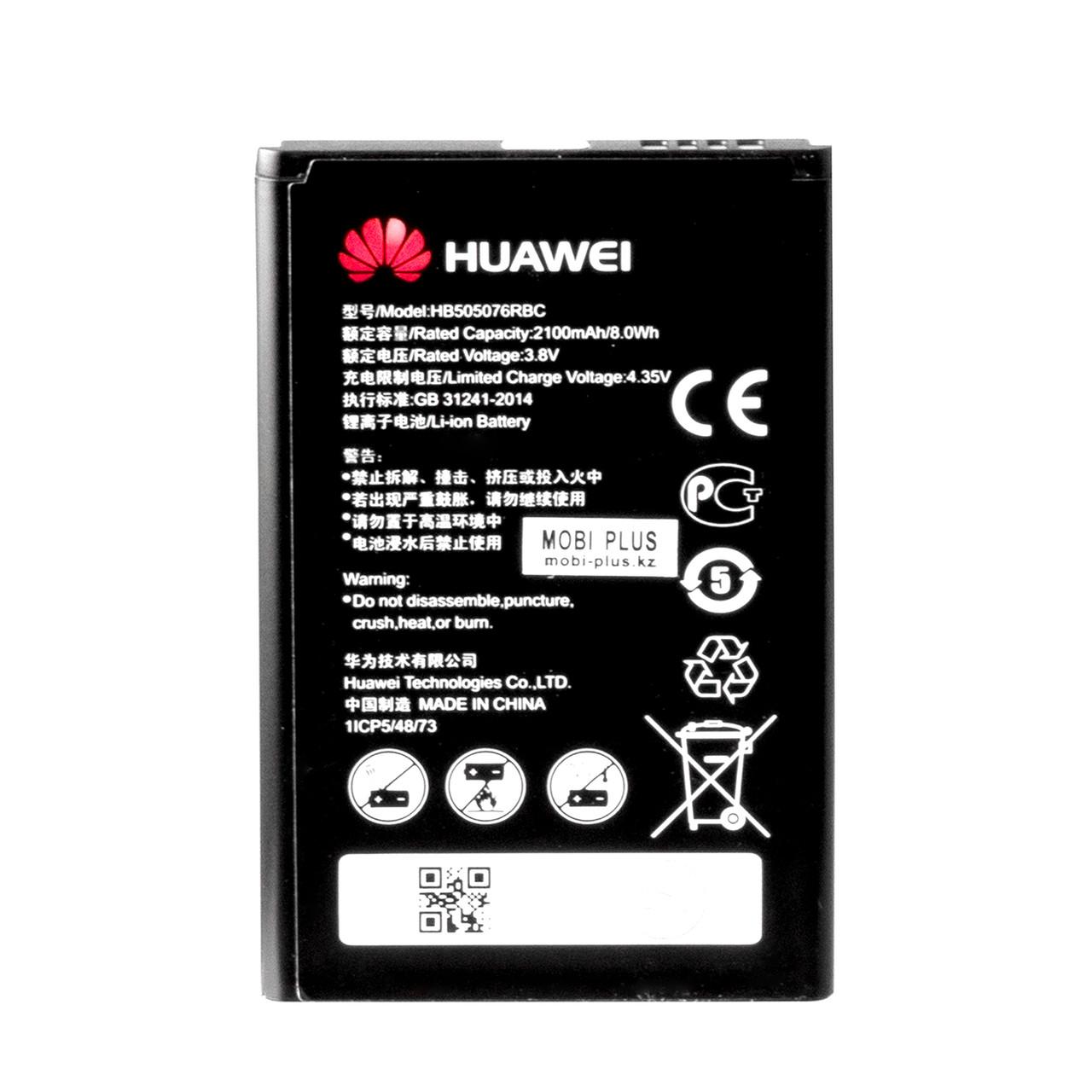 Аккумулятор Huawei HB505076RBC Y600/G610/G700/G710 2100mAh GU Electronics