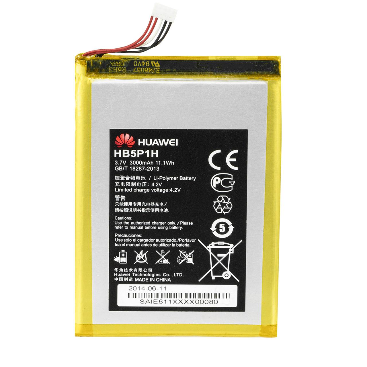 Аккумулятор Huawei HB5P1H 3000mAh Plastic box