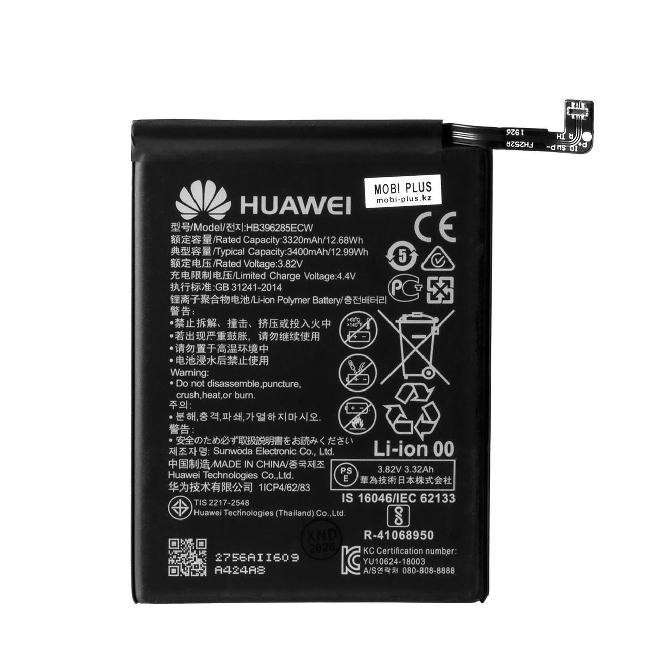 Аккумулятор Huawei P20 HB396285EECW 3320mAh GU Electronics