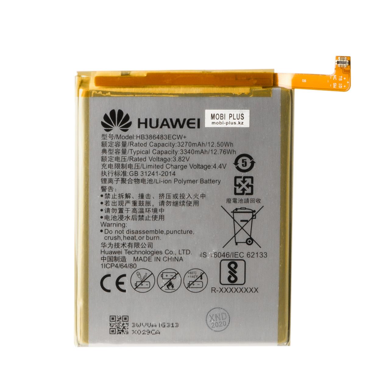Аккумулятор Huawei P20 Lite HB386483EECW+ 3270mAh GU Electronics