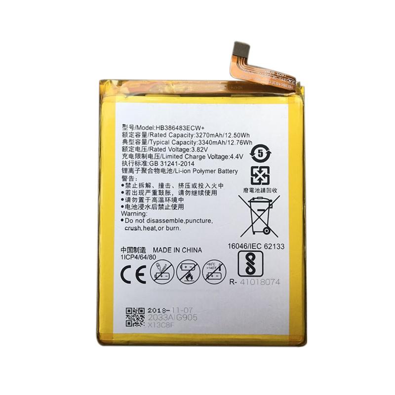 Аккумулятор Huawei P20 Lite HB386483EECW+ 3270mAh Plastic box