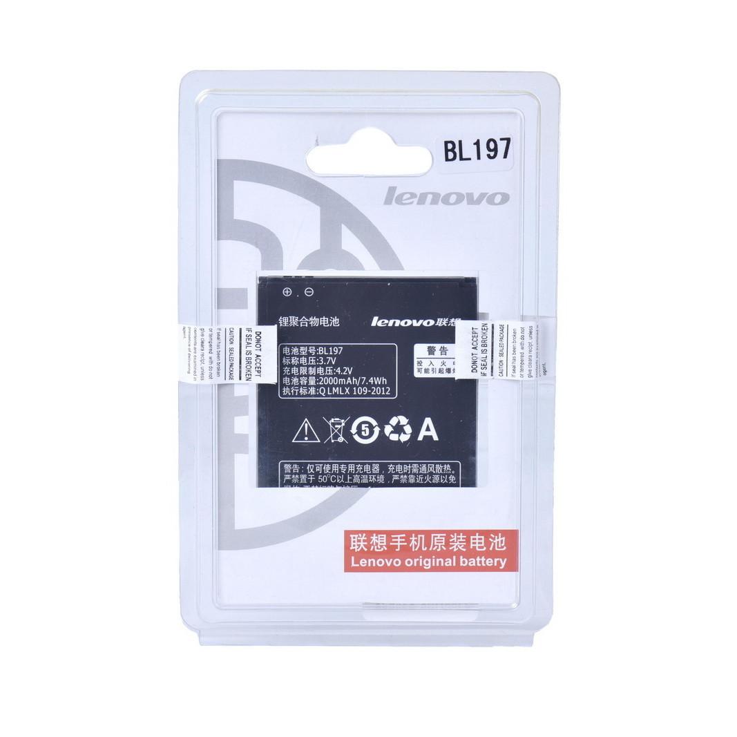 Аккумулятор Lenovo BL-197 S720/S870E/A820/A800 2000mAh Plastic Box