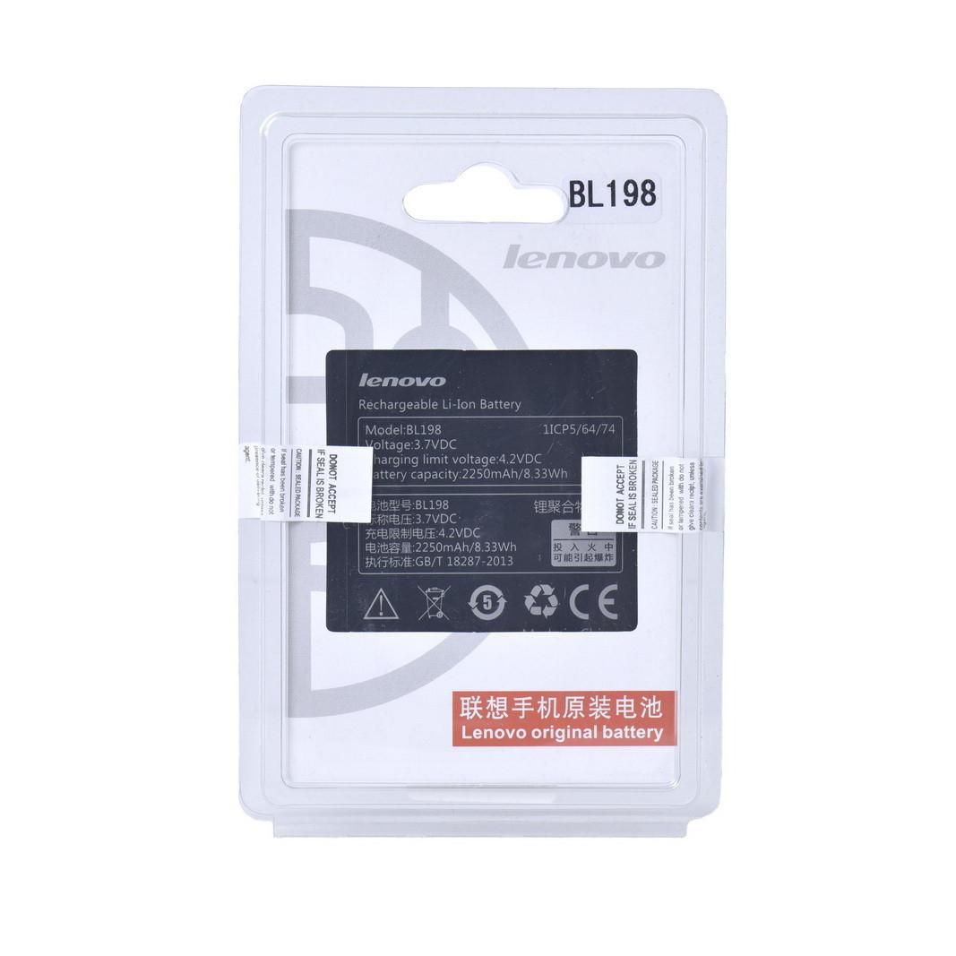 Аккумулятор Lenovo BL-198 A850 2250mAh Plastic Box