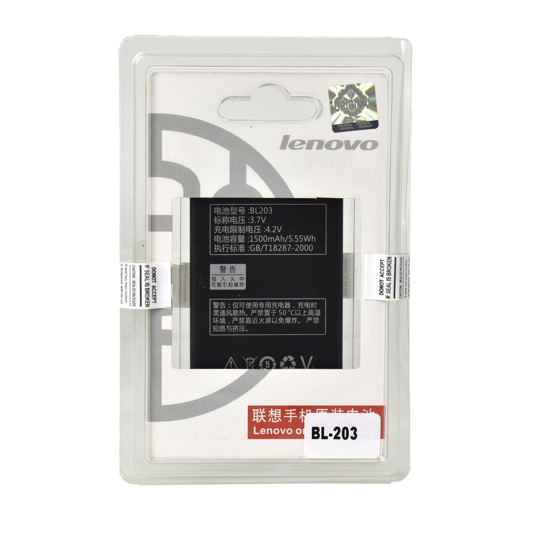 Аккумулятор Lenovo BL-203 /BL-214 A369/A365E/A278T/A318T/A316A/385/A238T 1500mAh Plastic Box