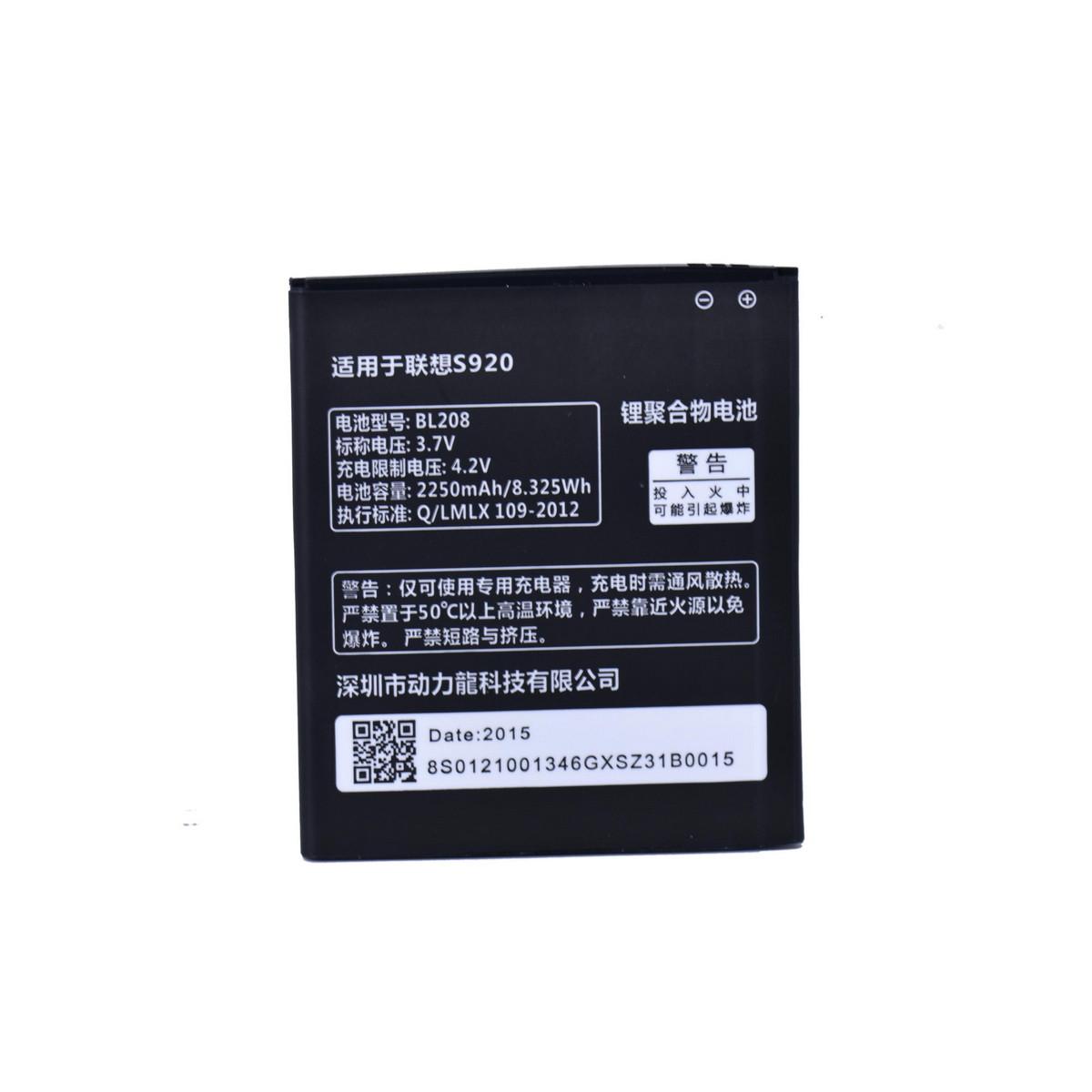 Аккумулятор Lenovo BL-208 S920 Original OEM