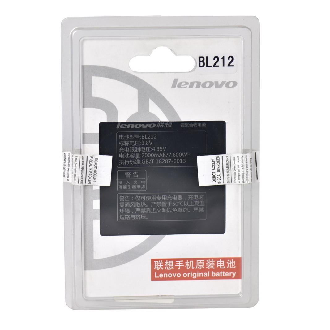 Аккумулятор Lenovo BL-212 A5860/A620t/A830/A850/A859/A860/K860/K860i/S8/S860E Plastic Box