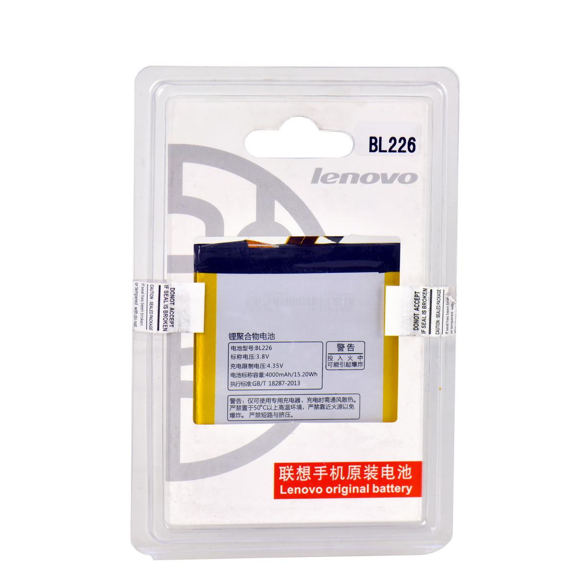 Аккумулятор Lenovo BL-226 S860 platic box