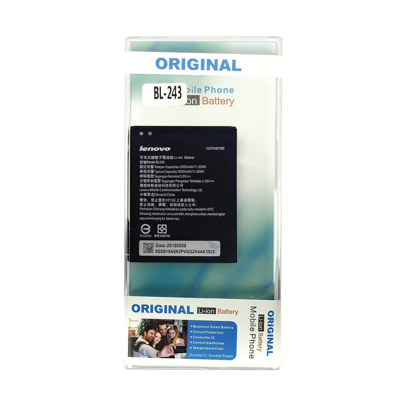 Аккумулятор Lenovo BL-243 A7000/A7600/K3/T5//k50 3000mAh KV Plastic Box