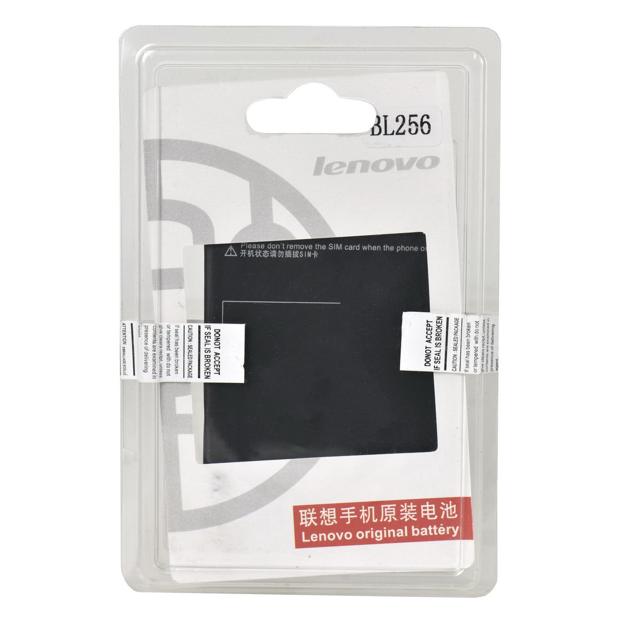 Аккумулятор Lenovo BL-256 A7010 3300mah Plastic Box