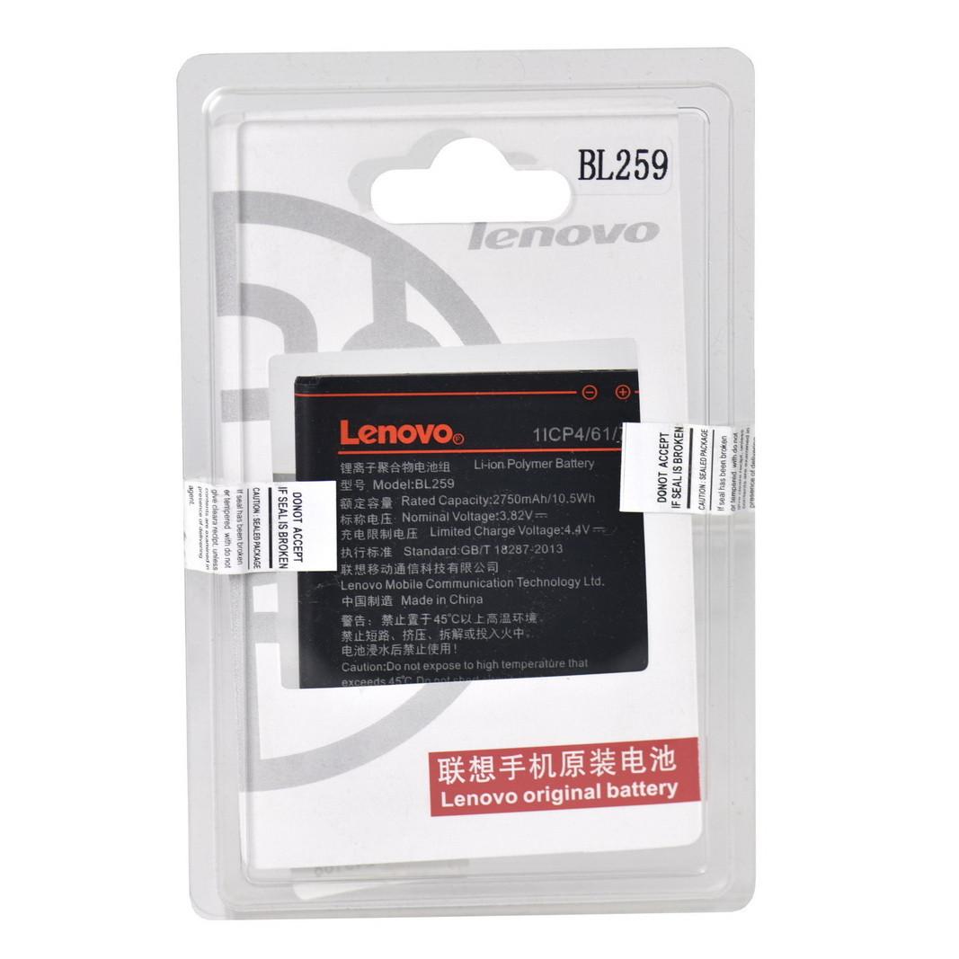 Аккумулятор Lenovo BL-259 Vibe K5/Vibe K5 Note/ Vibe K5 Note Pro/Vibe K5 Plus 2750mAh Plastic Box