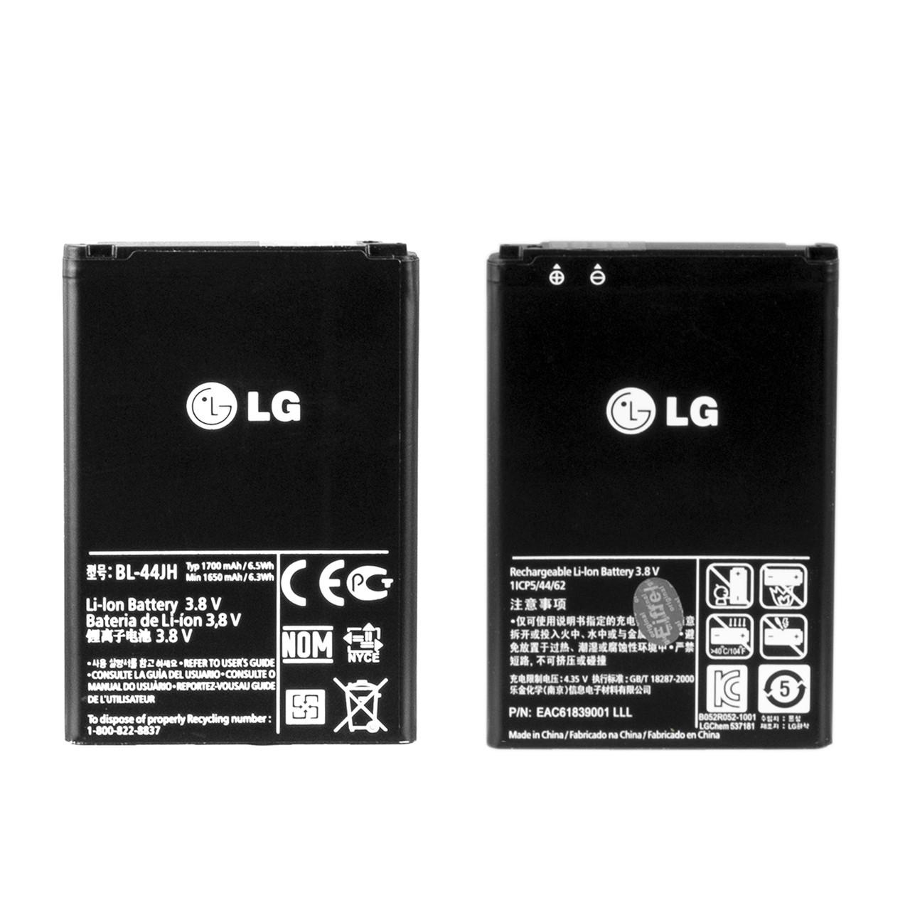 Аккумулятор LG BL-44JH P705/E400/P970/C660/P690/P693/P698/E730/E510 1500mAh KV Plastic Box