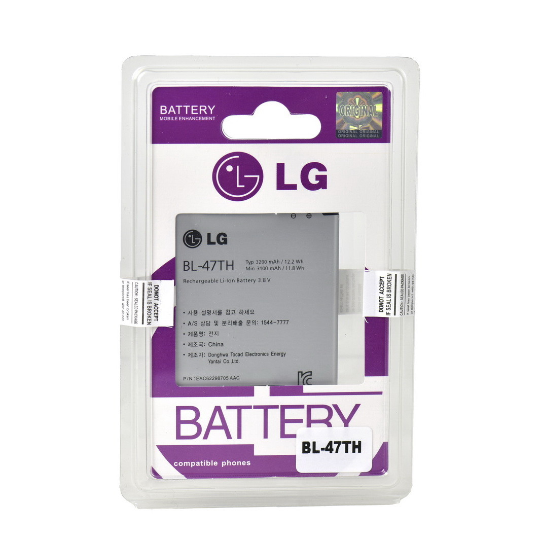 Аккумулятор LG BL-47TH G Vista D631/Optimus G Pro 2/ F350L/F350S/F350 Original Battery Plastic Box