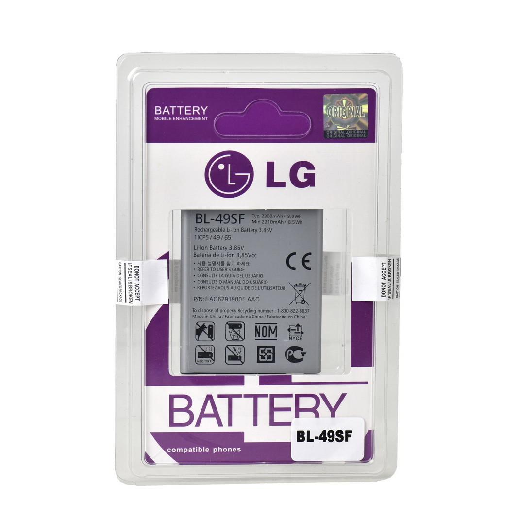 Аккумулятор LG BL-49SF G4/G4 mini 2300mAh Plastic box