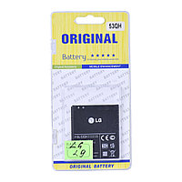 Аккумулятор LG BL-53QH L9 2150mAh Original+++++ Plastic Box