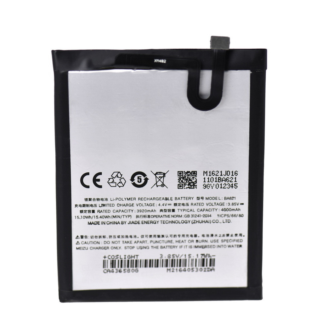 Аккумулятор Meizu BA621 M5 Note 3920mAh oem