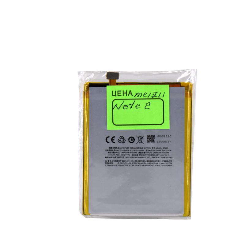 Аккумулятор Meizu BT42C M2 Note OEM