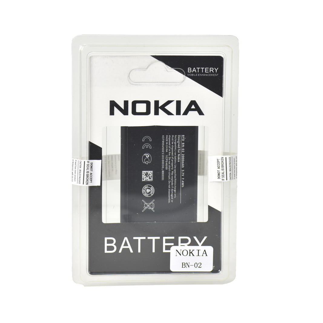 Аккумулятор Nokia BN-02 XL 2000 mAh Plastic box