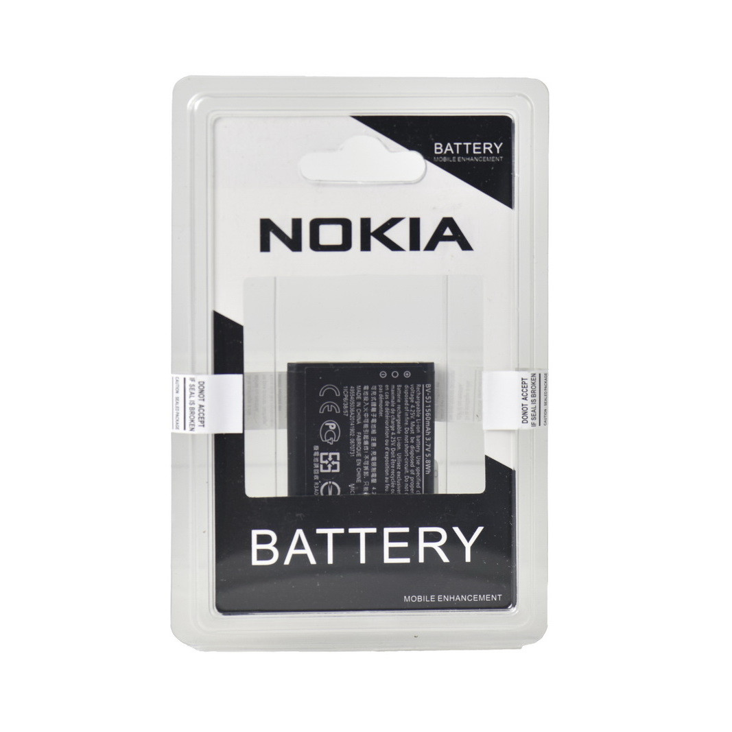 Аккумулятор Nokia BV-5J 1560mAh Plastic box