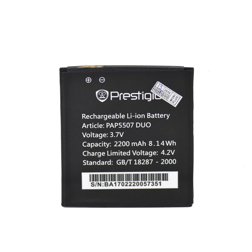 Аккумулятор Prestigio PAP5507 DUO 2200 mAh Original OEM