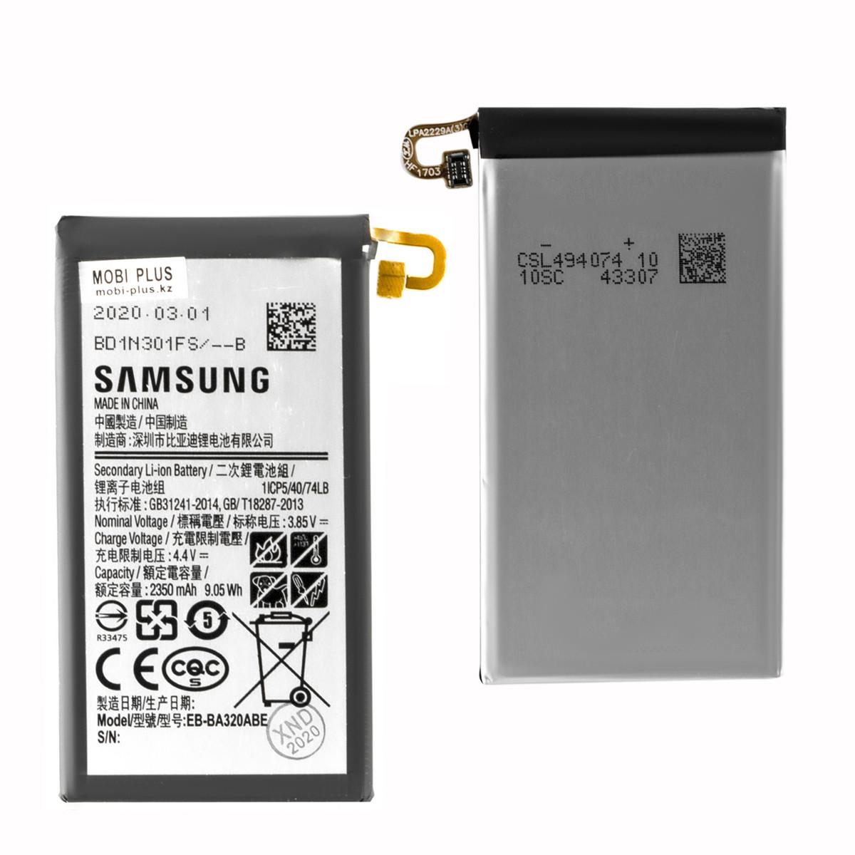 Аккумулятор Samsung Galaxy A3 (2017) A320 EB-BA320ABE 2350mAh GU Electronic