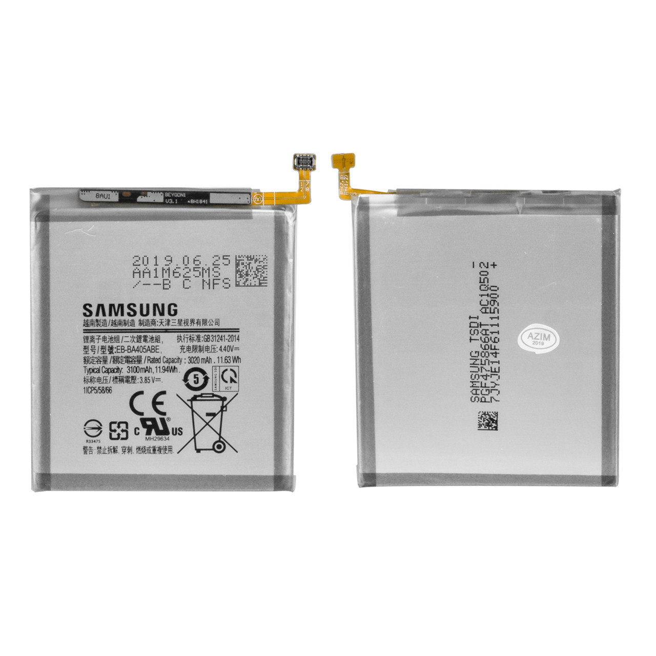 Аккумулятор Samsung Galaxy A40 EB-BA405ABE 3100mAh Original Double IC plastic box