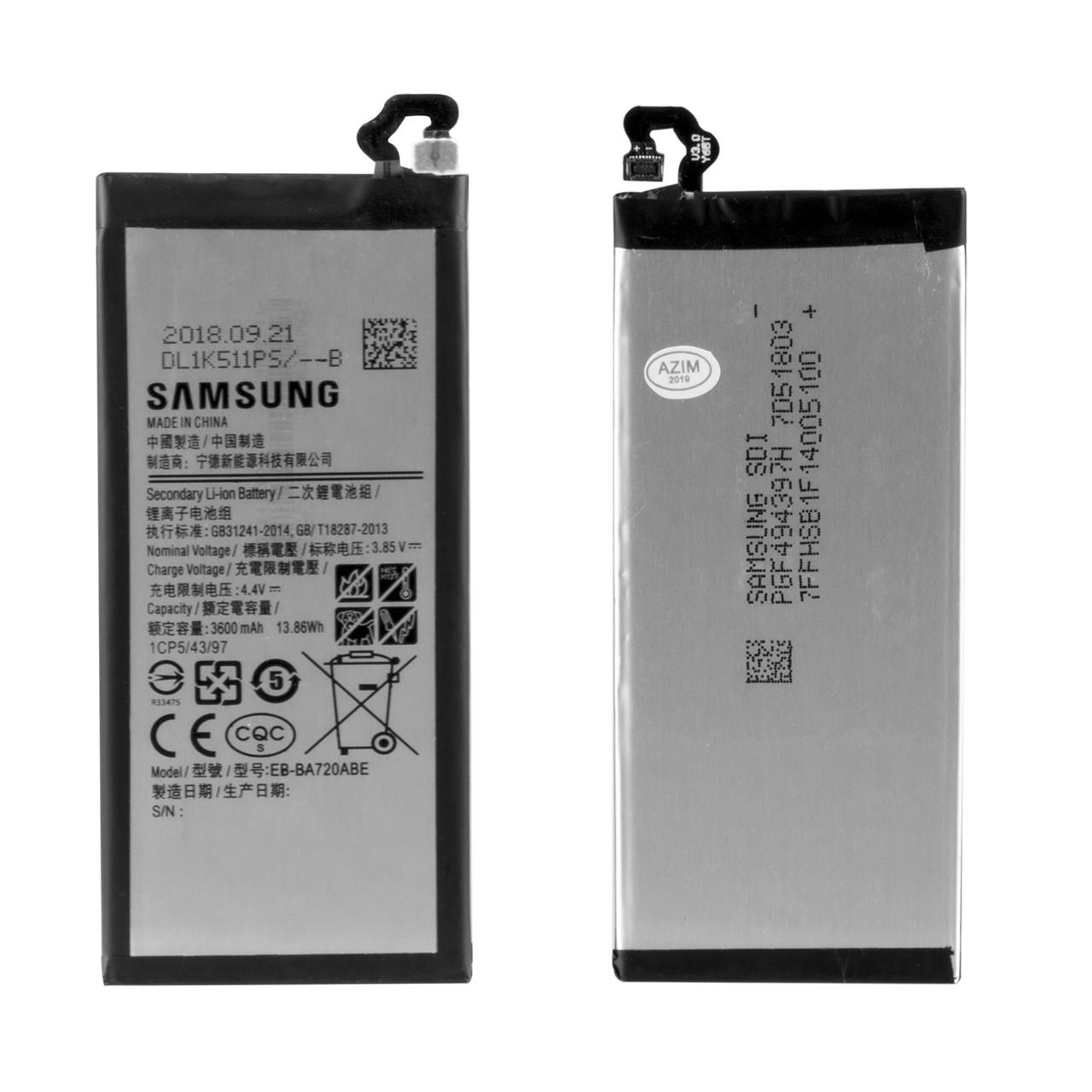 Аккумулятор Samsung Galaxy A7 (2017) A720 EB-BA720ABE 3600mAh Original Double IC plastic box